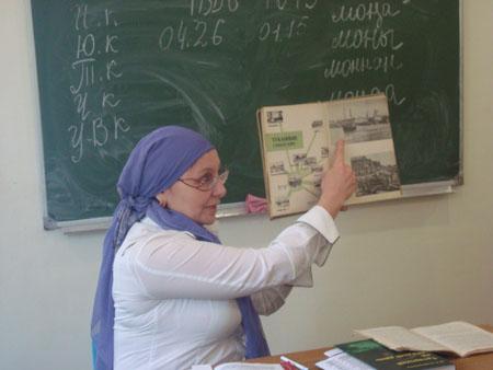 слова с и знаком на татарском языке